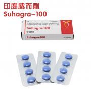 印度威而鋼Suhagra-100 4粒装 速效助勃壯陽藥  治療ED